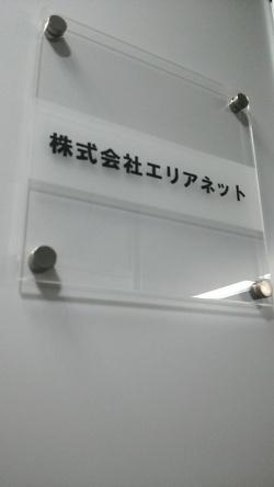神奈川県チラシ配布業者